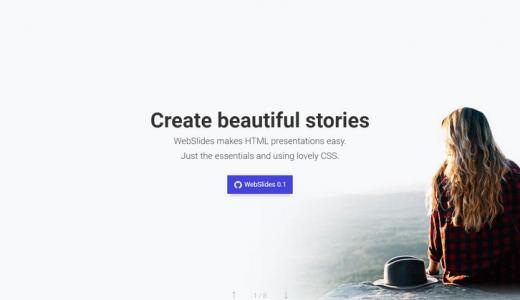 HTMLテンプレート「Web Slides」で次世代プレゼンを作ってみた感想