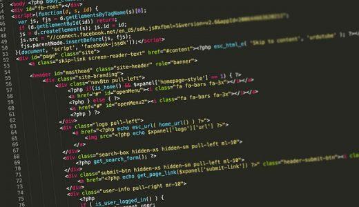 HTML5でSEO強化へ!要素タグsection, article, mainの使い方