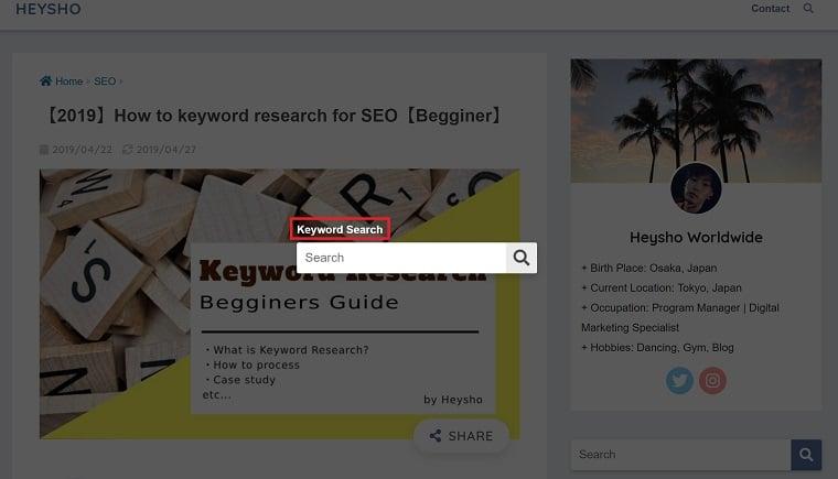 Sangoの検索モダル