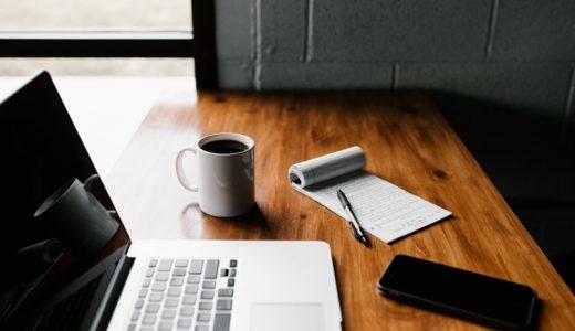 会社員が副業ブログ、アフィリエイトをするメリットとデメリット
