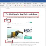 Microsoft Word Onlineで文章を装飾する