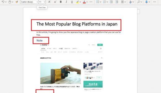 Microsoft Word ワード・オンライン版の使い方とコツ