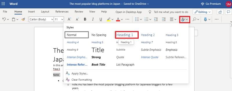 Microsoft Word Onlineで見出しをつける