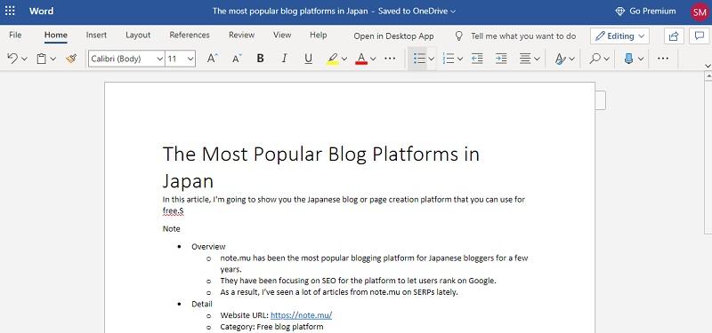 Microsoft Word Onlineのタイトルの付け方