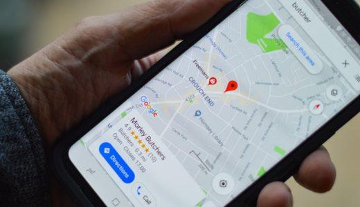 ローカルSEO/MEO対策とは?Googleマップから店舗集客する方法
