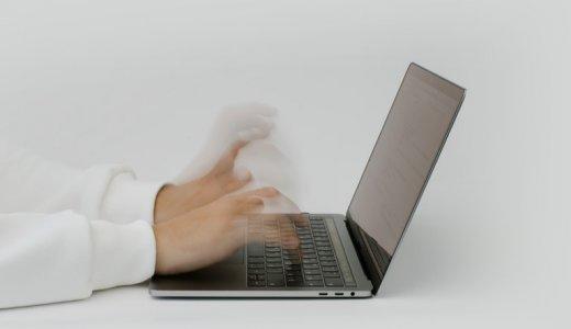 Webサイト高速化の方法。手法と計測ツールを紹介