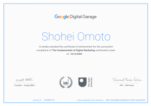 Fundamentals of Digital Marketing | Google Digital Garage