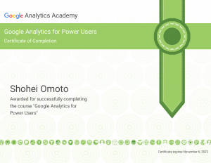 Google Analytics for Power Users | Google Analytics Academy