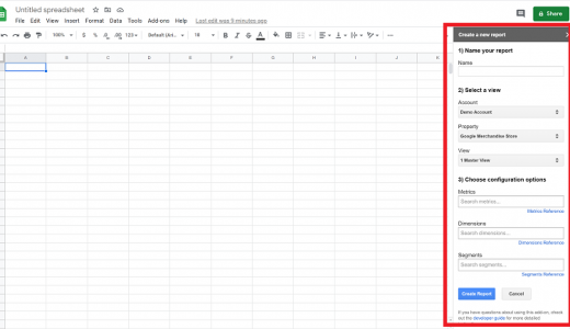 スプレッドシート+GoogleアナリティクスAPIアドオンの使い方