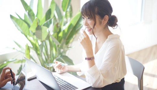 Webマーケティングの転職で成功する方法【未経験】