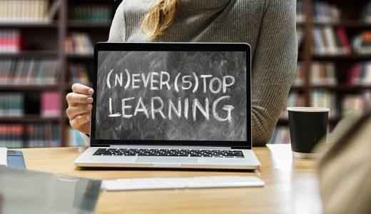 お勧めWebマーケティングスクールと講座6選を比較