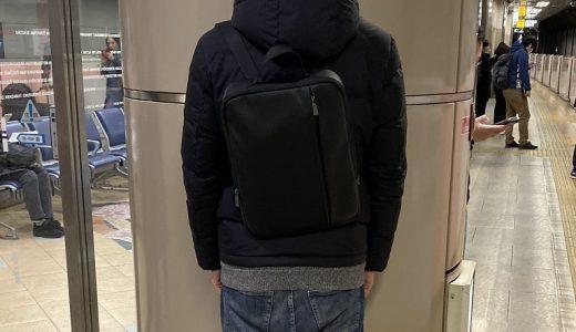 通勤におすすめの薄いリュック型ビジネスバッグ